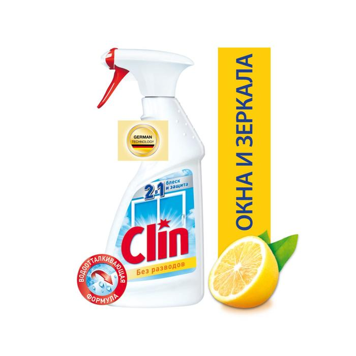 "Средство для мытья окон CLIN ""Лимон"", 500 мл"