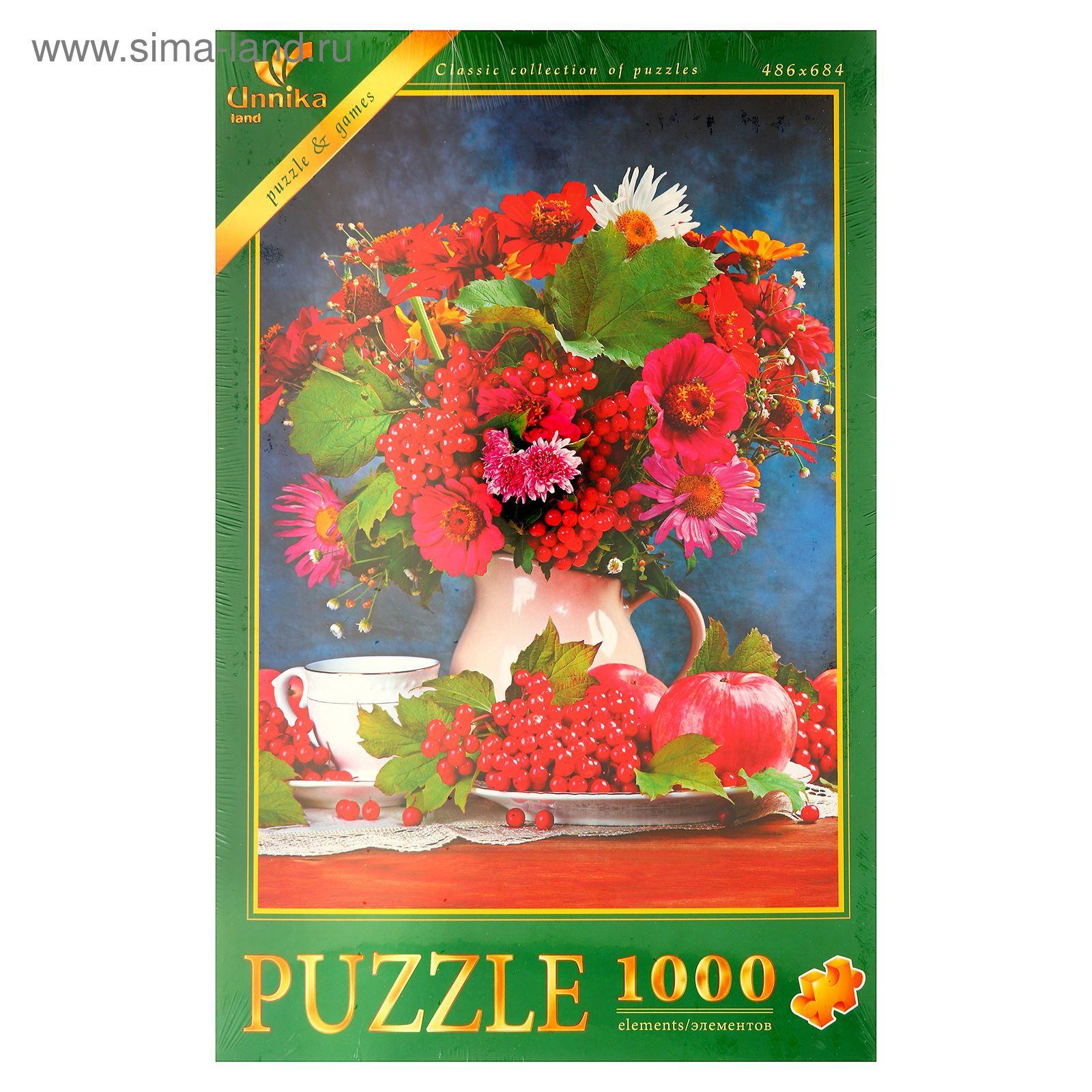 Букеты по цене 1000 рублей — 5