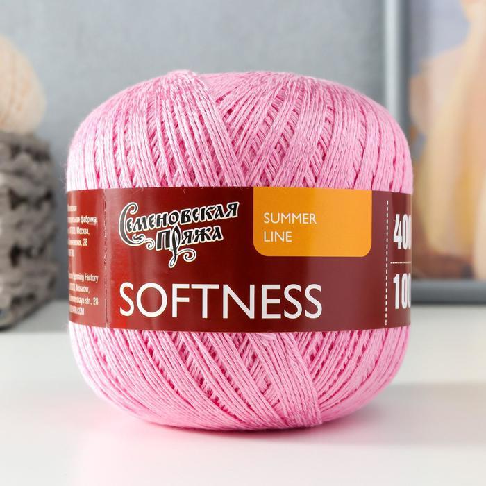 Пряжа Softness (Нежность) 47% хлопок, 53% вискоза 400м/100гр (20 розовый)