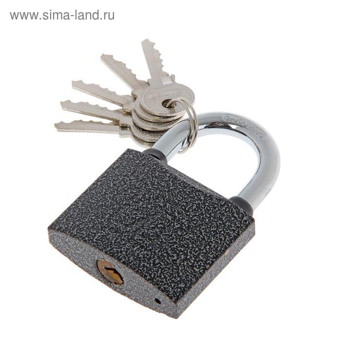 """Замок навесной """"АЛЛЮР"""" ВС1Ч-360, дужка d=9 мм, полимер, 5 ключей"""