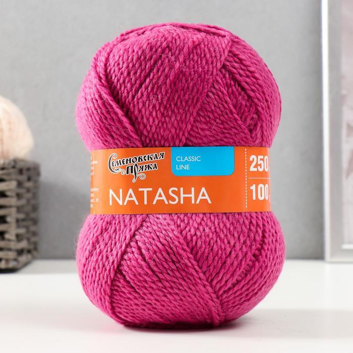 Пряжа Natasha (НаташаПШ) 50% шерсть, 50% акрил 250м/100гр (70050 фуксия_v2)