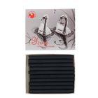 Уголь для рисования натуральный прессованный, 10 штук, в картонной коробке