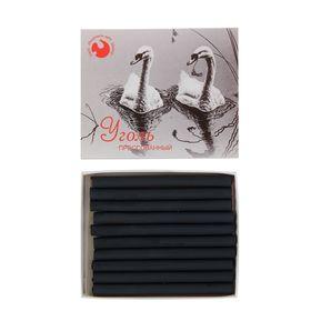 Уголь прессованный, набор 10 штук (длина 100 мм; диаметр 8мм), в картонной коробке