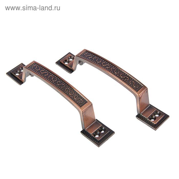 """Ручка-скоба """"АЛЛЮР"""" РС 100-1, цвет античная медь, 2 шт."""
