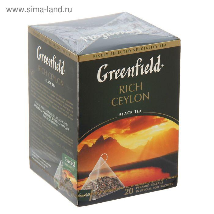 Чай черный Greenfield, Rich Ceylon, 20 пакетиков*2 г