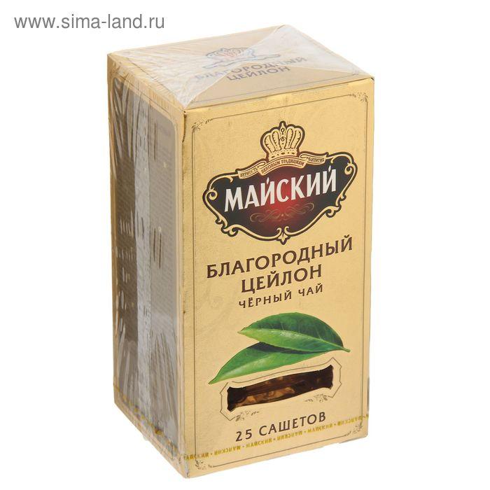 """Чай черный """"Майский"""", Благородный Цейлон, 25 пакетиков*2 г"""