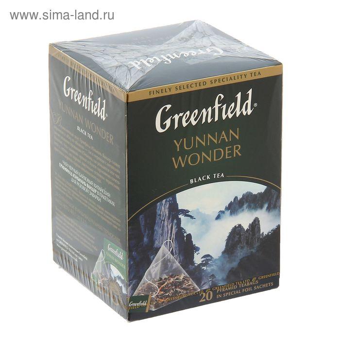 Чай черный Greenfield, Yunnan Wonder, 20 пакетиков*2 г