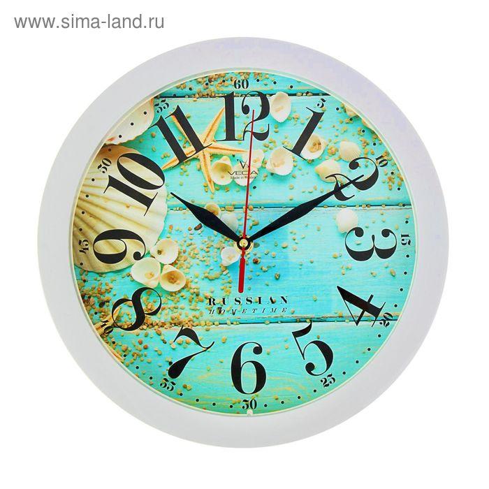 """Часы настенные круглые """"Ракушки"""", белый обод, 28х28 см"""