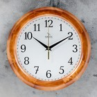 """Часы настенные круглые """"Классика"""", деревянный обод, 30х30см"""