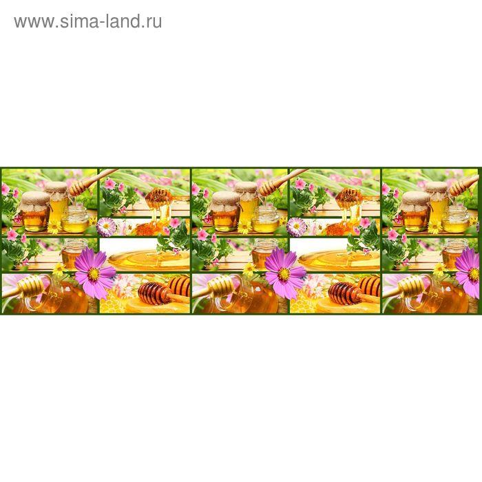 Фартук кухонный ПВХ Мед 3000х600х1,5