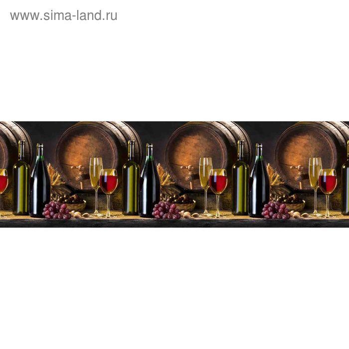 Фартук кухонный ПВХ Вино 3000х600х1,5