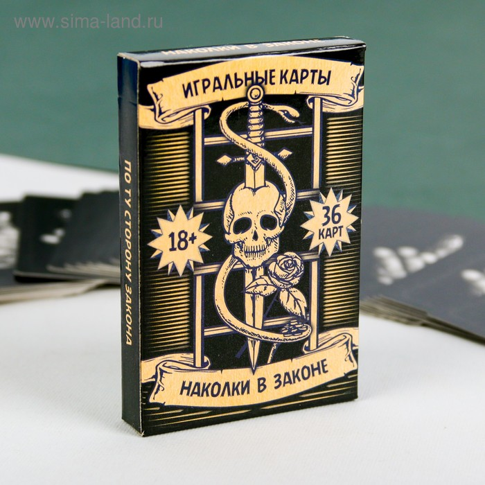 """Игральные карты """"Наколки в законе"""", 36 карт"""