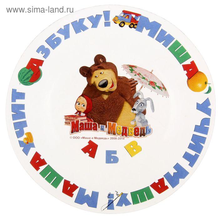 """Тарелка 19,5 см """"Маша и Медведь. Школьная"""""""