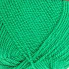 Ярко-зелёный