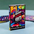 """Игральные карты """"Лихие 90-е"""", 36 карт"""
