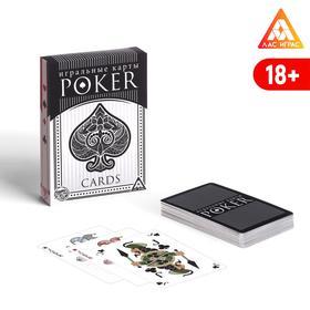 Игральные карты «Покерные» 54 карты, 18+