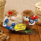 "Charm ""Family-couple,"" good luck!, 10 cm, mix"