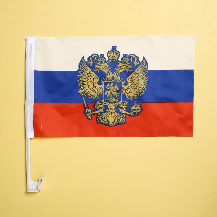 Флаг автомобильный «Россия», 2 шт