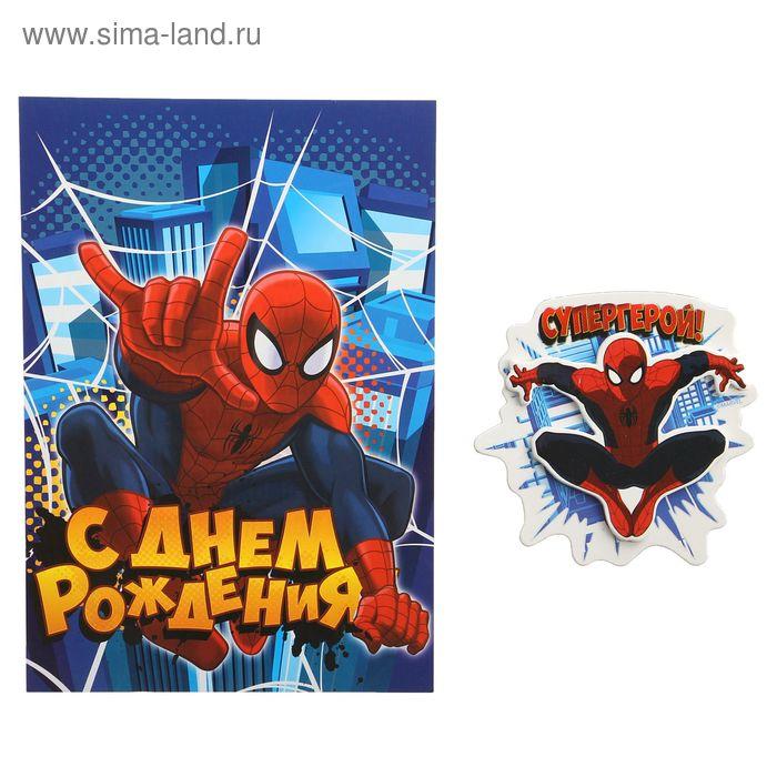 """Открытка с магнитом """"Супер герой!"""", Человек-Паук"""