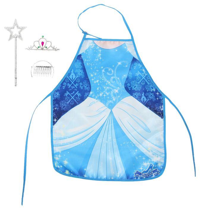 """Фартук для девочек """"Золушка"""", Принцессы: Золушка, + диадема и волшебная палочка"""