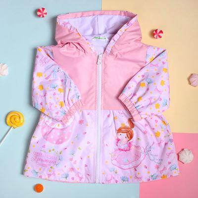 """Куртка детская Collorista """"Принцесса"""", рост 74-80 см (26), 9-12 мес + рюкзак"""