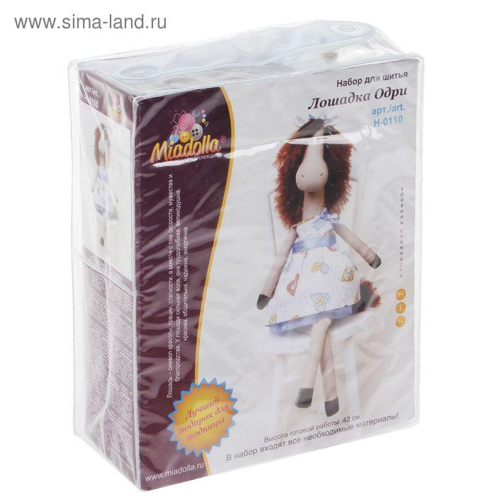 """Набор для создания игрушки Miadolla """"Лошадка Одри"""""""