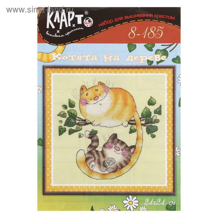 """Набор для вышивания крестиком """"Котята на дереве"""""""