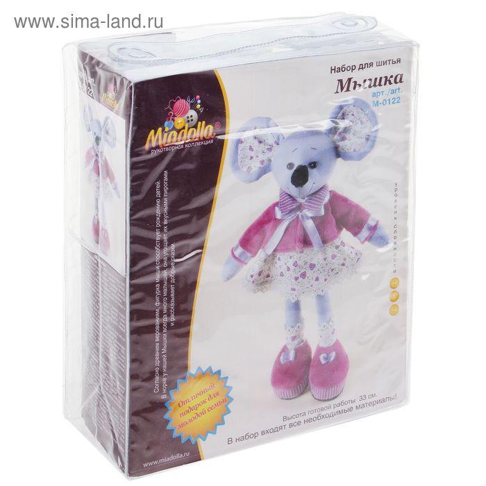 """Набор для создания игрушки Miadolla """"Мышка"""""""