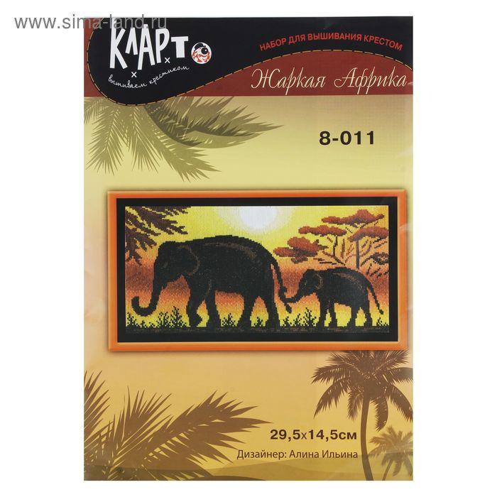 """Набор для вышивания """"Жаркая Африка"""" 29,5 х 14,5 см"""