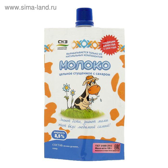 """Молоко сгущенное ТМ """"СКЗ"""", 8,5% , дой пак, 100 г"""