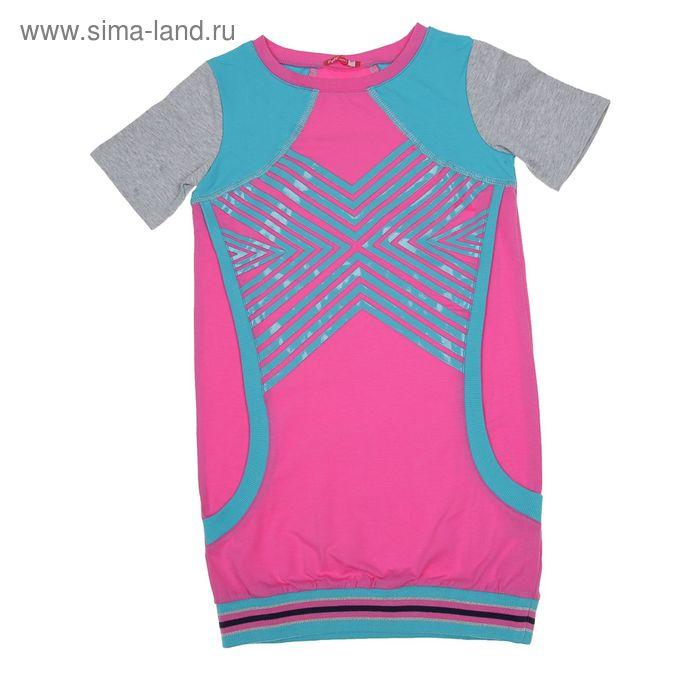 Платье для девочки, рост 116-122 см, возраст 6 лет, цвет розовый