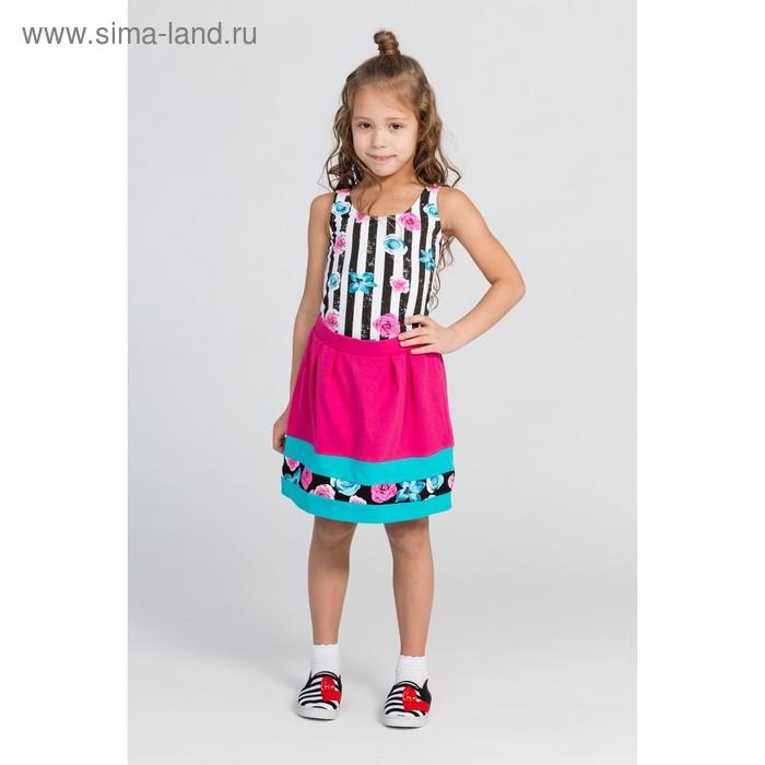 Комплект для девочки, рост 140-146 см, возраст 10 лет, цвет мульти (арт. GAVS481)