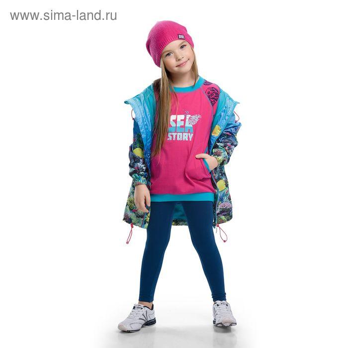Комплект для девочки, рост 104-110 см, возраст 4 года, цвет розовый (арт. GAML387)