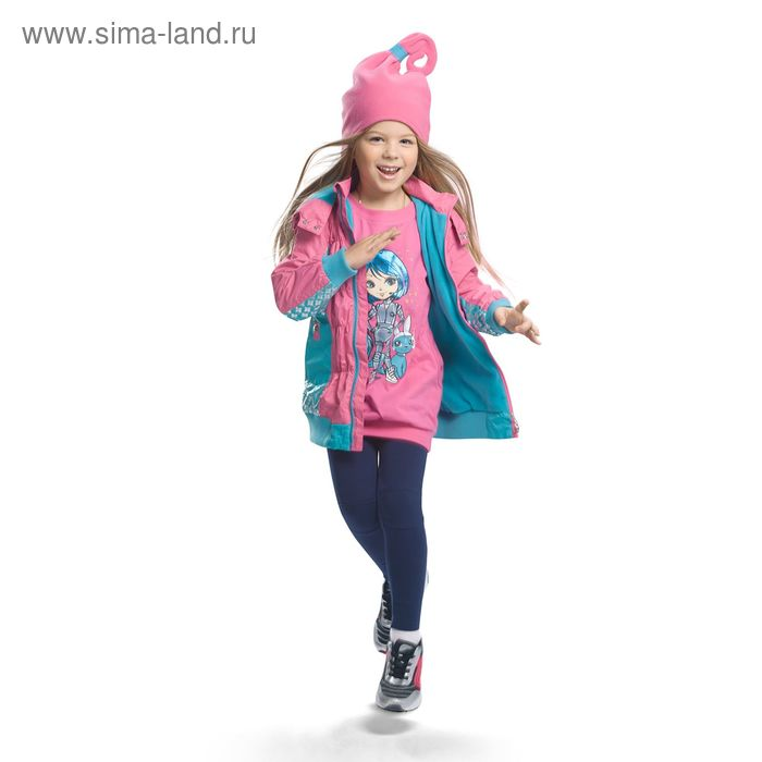 Комплект для девочки, рост 86-92 см, возраст 1 год, цвет розовый (арт. GAML384/1)