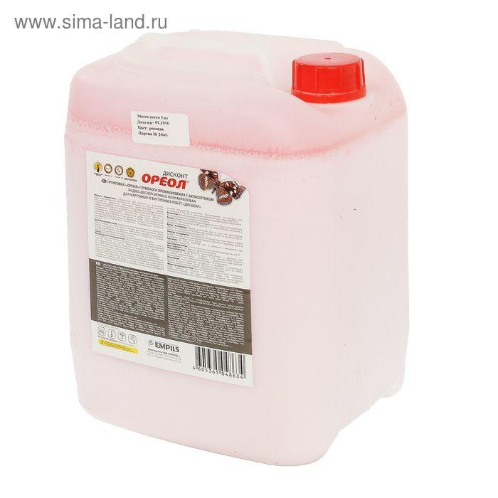 Грунтовка Ореол Дисконт для наружных и внутренних рабо с антисептиком 5 л розовая