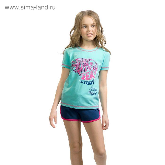 Комплект для девочки, рост 116-122 см, возраст 6 лет, цвет голубой