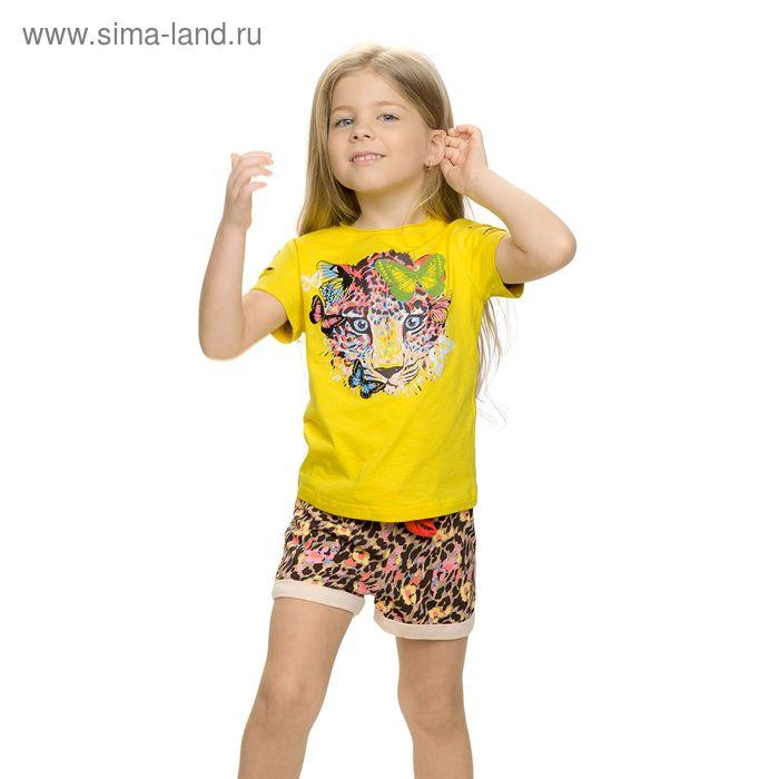 Комплект для девочки, рост 92-98 см, возраст 2 года, цвет жёлтый