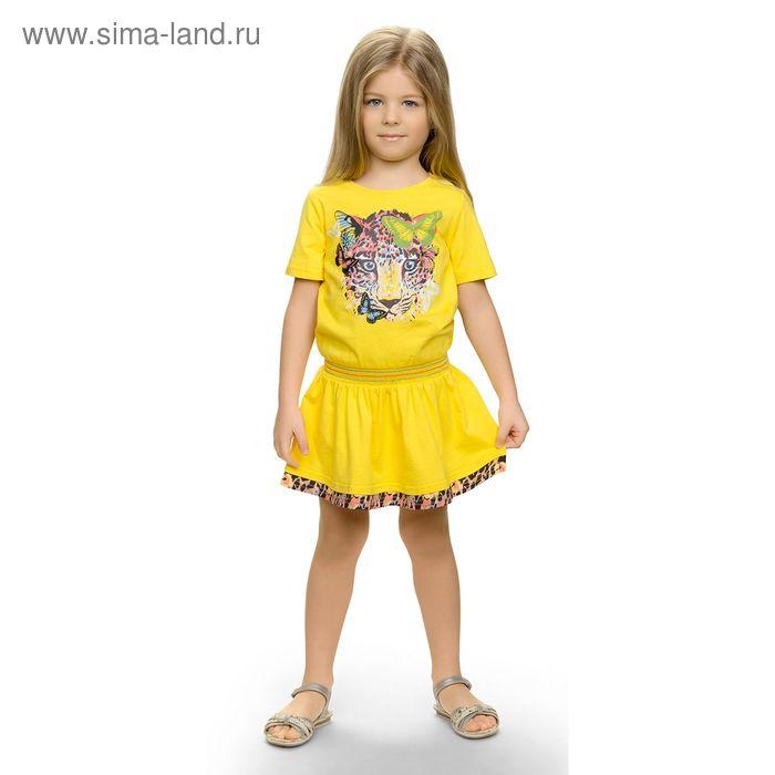 Платье для девочки, рост 98-104 см, возраст 3 года, цвет жёлтый (арт. GDT388)
