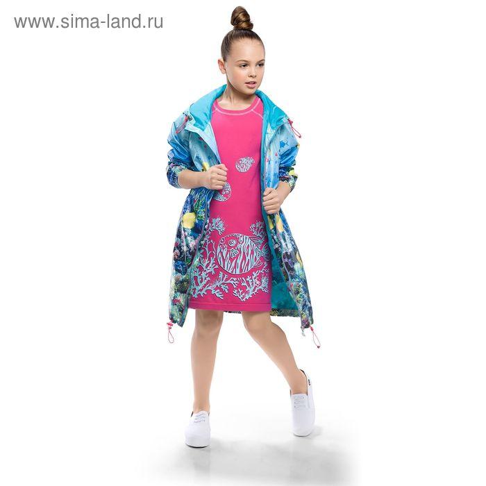 Платье для девочки, рост 134-140 см, возраст 9 лет, цвет розовый (арт. GDT491)