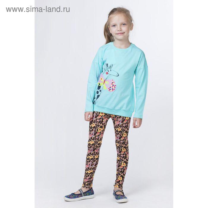 Брюки для девочки, рост 116-122 см, возраст 7 лет, цвет мульти (арт. GL492)