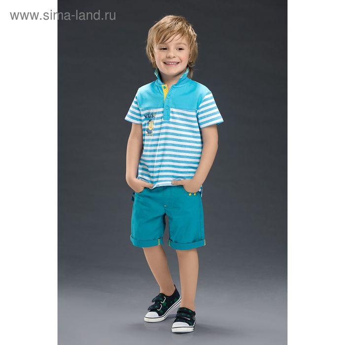 Поло для мальчика, рост 92-98 см, возраст 2 года, цвет синий BTRP367