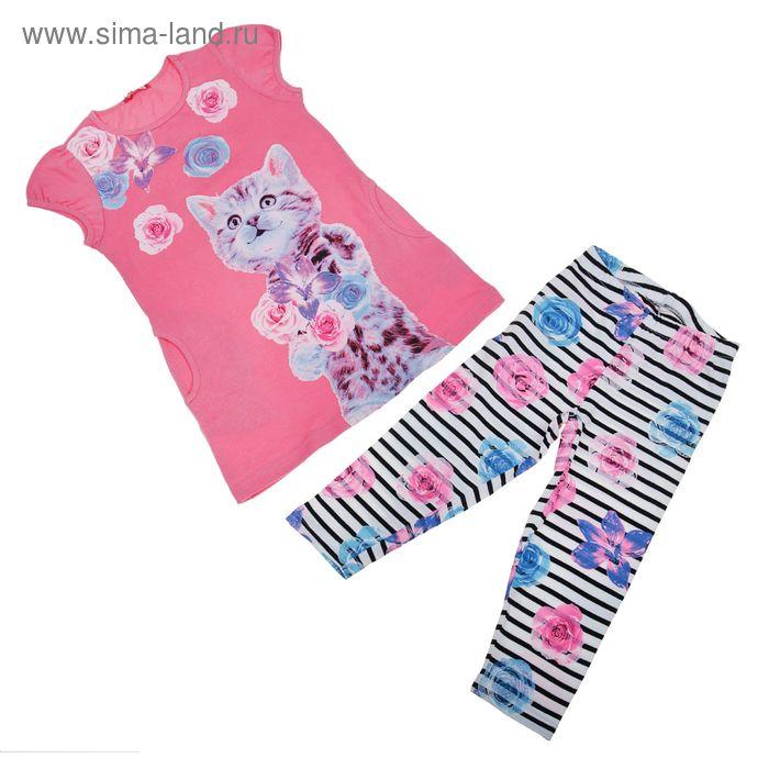 Комплект для девочки, рост 86-92 см, возраст 1 год, цвет фуксия (арт. GAML377)