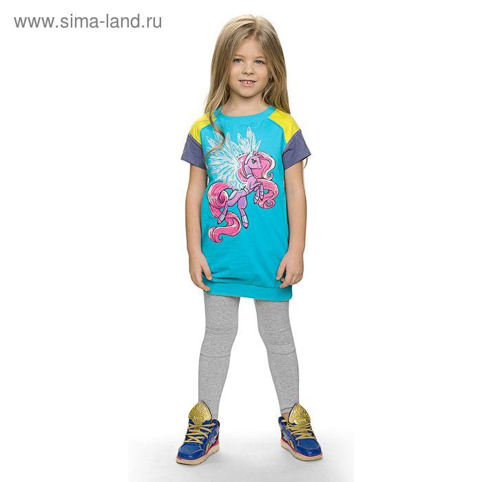 Комплект для девочки, рост 98-104 см, возраст 3 года, цвет бирюзовый (арт. GAML384)