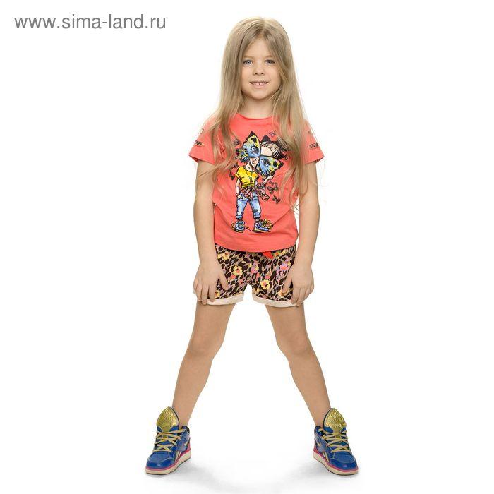 Комплект для девочки, рост 98-104 см, возраст 3 года, цвет коралловый (арт. GATH388)