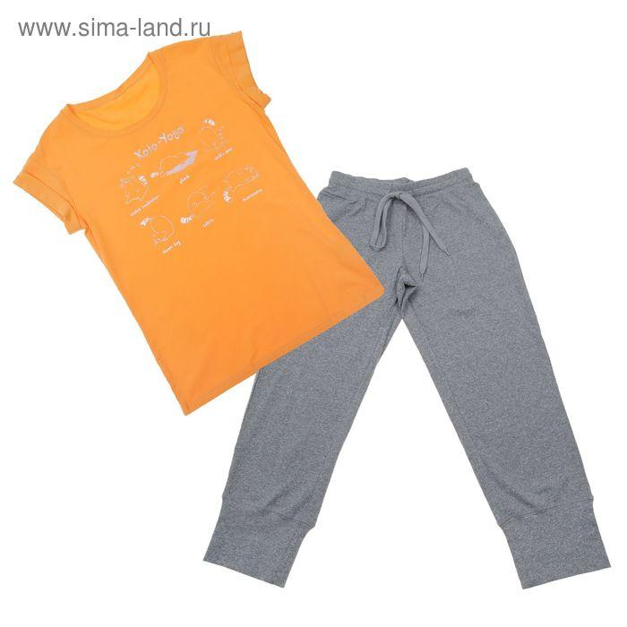 Пижама женская, цвет оранжевый, размер 44 (S) (арт. PTB675)