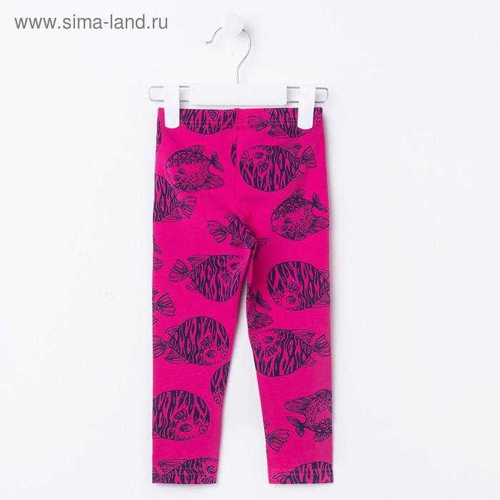 Брюки для девочки, рост 92-98 см, возраст 2 года, цвет розовый (арт. GL387)
