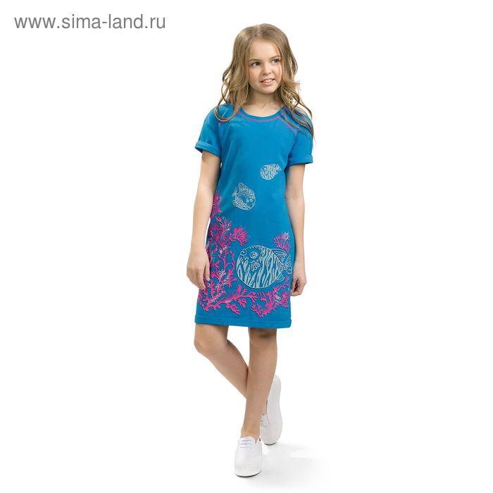Платье для девочки, рост 116-122 см, возраст 6 лет, цвет синий (арт. GDT491)