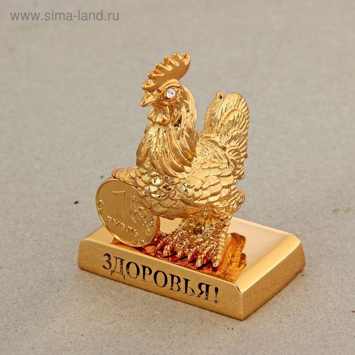 """Сувенир """"Петушок с монеткой: Здоровья"""" с кристаллами Сваровски"""