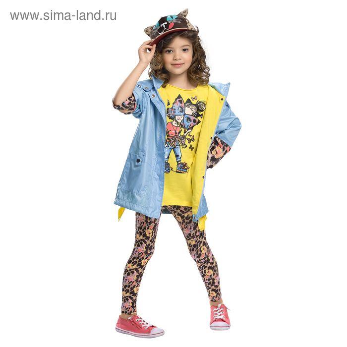 Брюки для девочки, рост 110-116 см, возраст 5 лет, цвет мульти (арт. GL388)