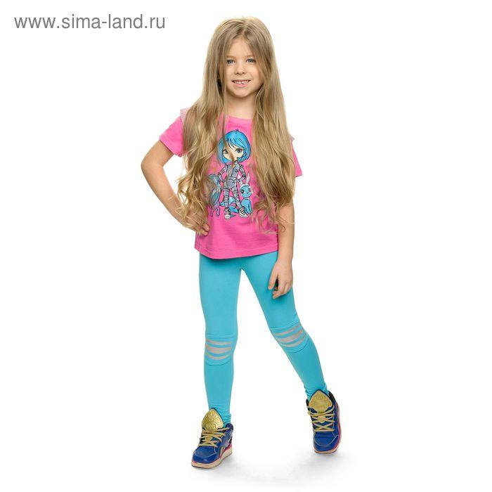 Брюки для девочки, рост 98-104 см, возраст 3 года, цвет голубой (арт. GL384)